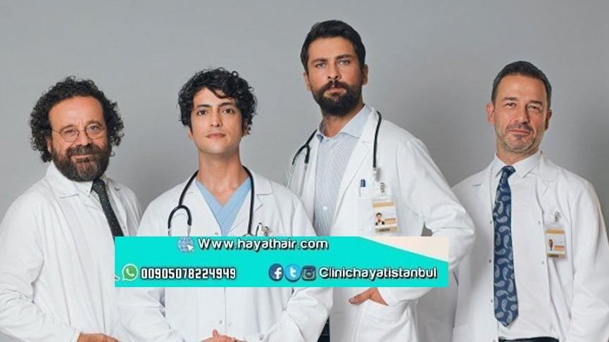 كيف تختار طبيبك لإجراء عملية تجميل