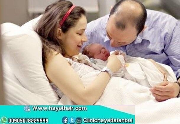 عمليات الولادة في افضل مستشفيات اسطنبول