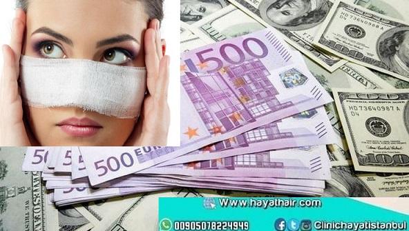 تكلفة تجميل الانف في تركيا