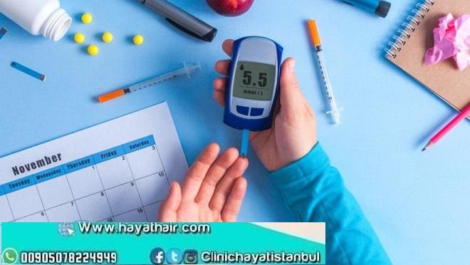 علاج مرضى السكر في تركيا