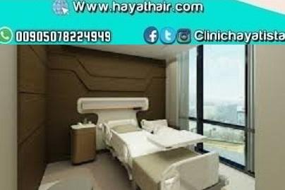 مستشفى اوراسيا في اسطنبول