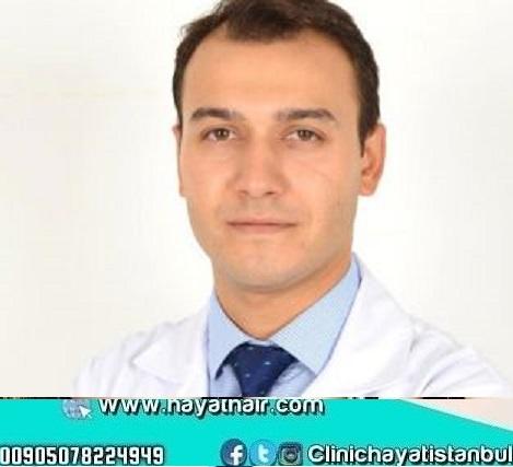 افضل دكتور تجميل في اسطنبول