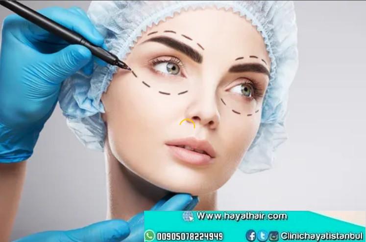 تجارب عمليات التجميل في تركيا